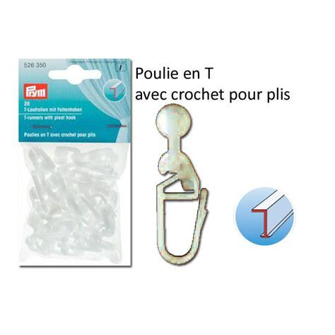 Crochet Rideau Rail by Poulie Rideau Avec Crochet Pour Plis Pour Rail En T Coutureo