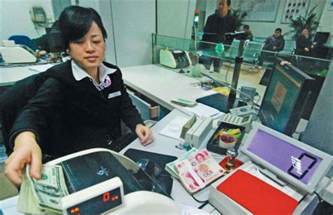 bank clerk set for a in yuan transactions china org cn