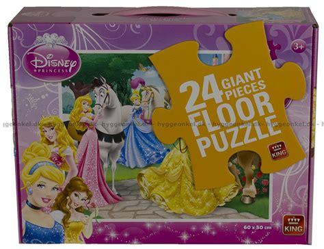 Disney Princess Floor Puzzle - buy disney princess floor puzzle 24 pieces cheap