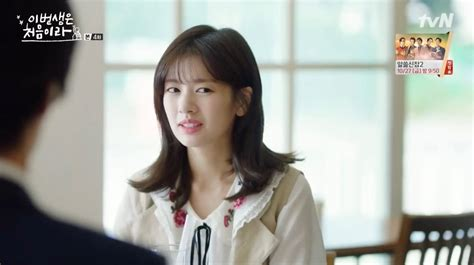 Real Korea 2017 caf 233 real born 리얼본 korean dramaland