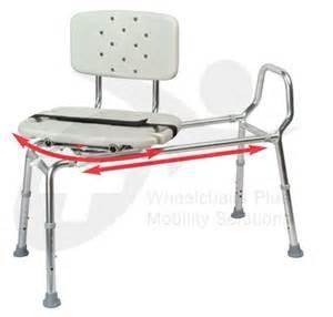 Adjustable Weights Bench Sliding Transfer Shower Bench Seat