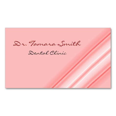Dental Hygienist Business Card Templates by 2017 Best Images About Dental Dentist Business Cards On