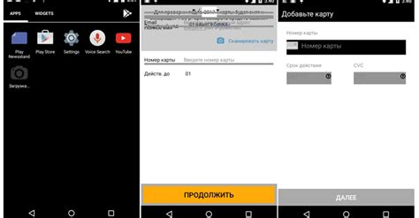 android trojan android trojan now targets non banking apps that require card payments
