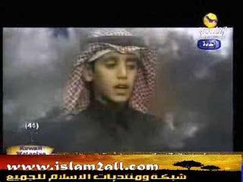 download mp3 al quran ahmad saud softzonebear blog