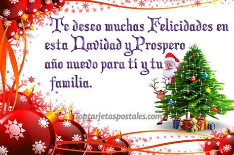 imagenes y frases de navidad y año nuevo 2014 im 225 genes y frases de navidad 2017 2018 para facebook y
