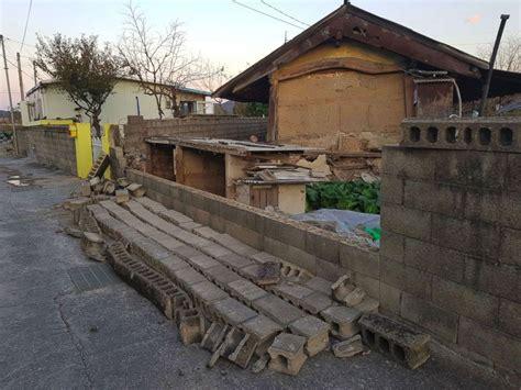 earthquake korea another south korea earthquake more cause for alarm about