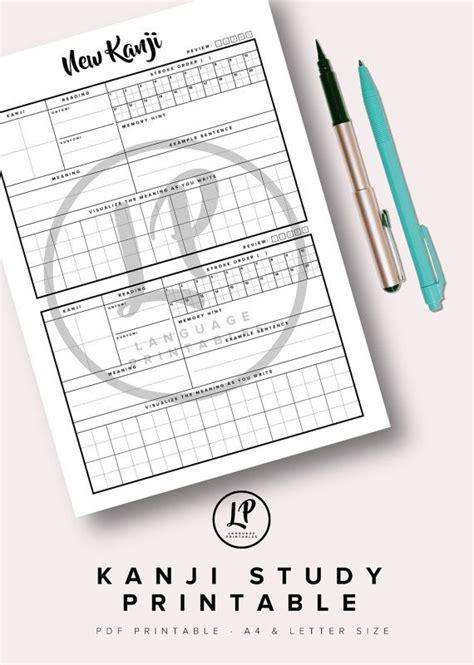 learn kanji study printable japanese language worksheet