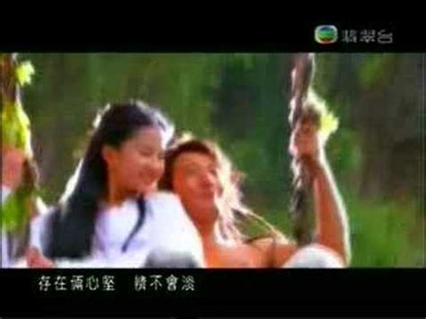 nonton return of the condor heroes 2006 subtitle indonesia return of the condor heroes 2006 subtitles indonesian