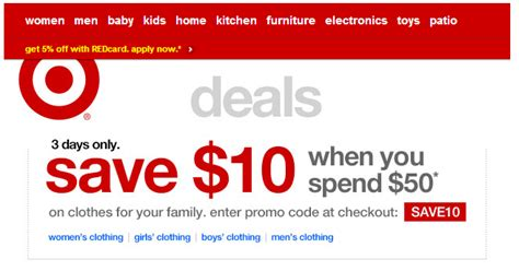 Target Gift Card Discount Coupon Code - target coupons july coupon codes blog