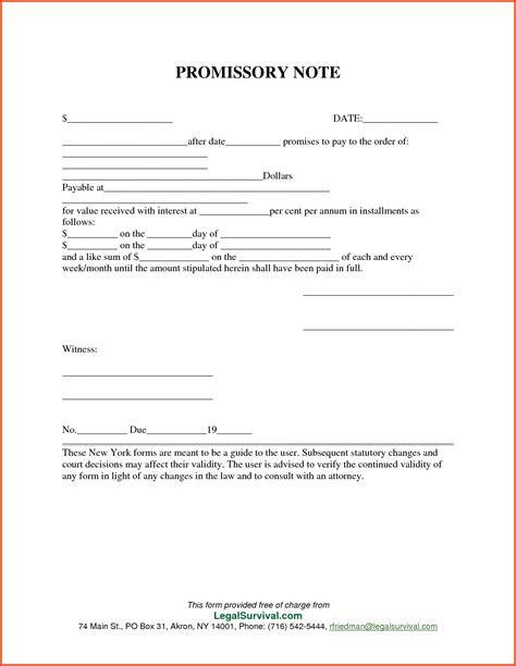 free iou template sle promissory note promissory note form jpg