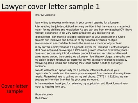 Lawyer cover letter