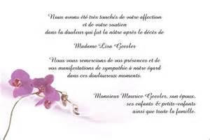 Lettre De Remerciement Gratuite Pour Un Ami Modele Carte De Condoleance Mod 232 Le De Lettre