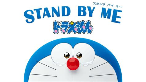 wallpaper doraemon stand by me iphone doraemon wallpapers wallpaper cave