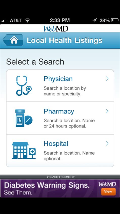 webmd mobile apps webmd app for iphone ipad android and kindle fire on