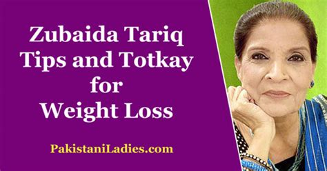 weight loss zubaida apa weight loss tips urdu zubaida tariq