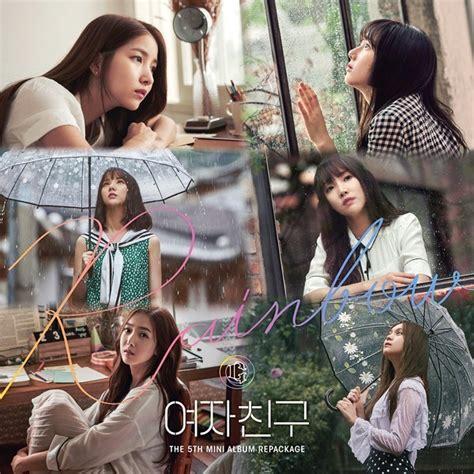 download mp3 gfriend summer rain gfriend 여자친구 summer rain 여름비 color coded lyrics