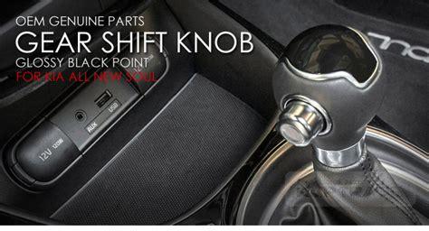 oem genuine parts gear shift knob glossy black for kia