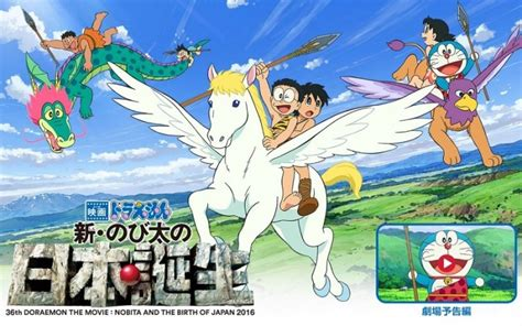 film layar lebar korea terbaru 2016 anime layar lebar jurnal otaku indonesia