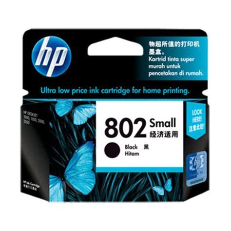 Tinta Hp 802 Combowarna Dan Hitam jual hp 802 small black tinta printer harga kualitas terjamin blibli