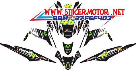 Striping Stripping Stiker Yamaha Xeon 2011 stiker motor xeon gt 125 suzuki cars