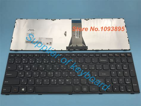 Keyboard Laptop Samsung Np355v4x buy wholesale laptop arabic keyboard from china laptop arabic keyboard wholesalers