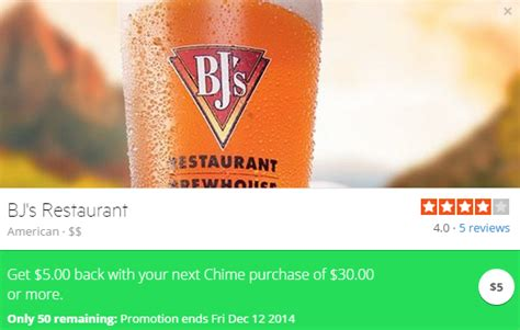Bj S Brewhouse Gift Card - do you still receive chase paper statements even after enrolling in paperless