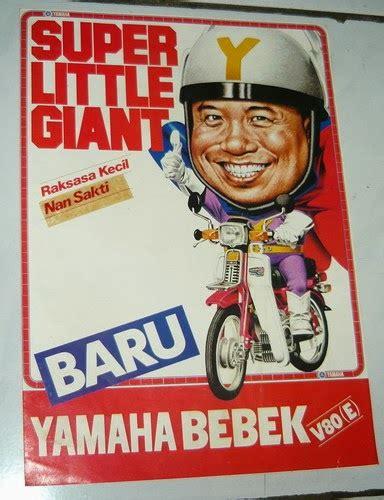 Yamaha Bebek V80 antikpraveda brosur yamaha bebek v80 e