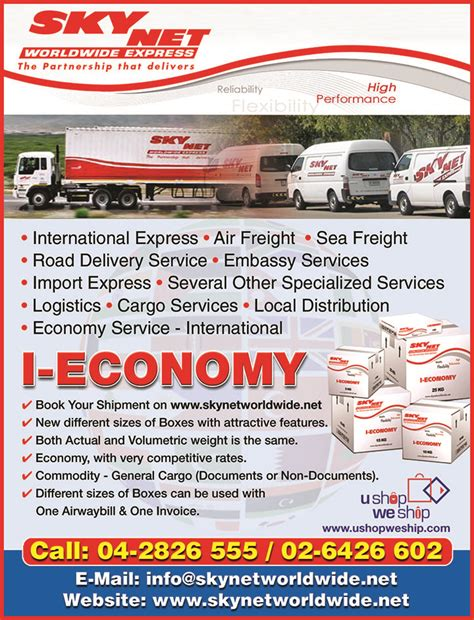 domestic international courier services uae