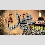 Beautiful Allah Muhammad Wallpaper   1920 x 1080 jpeg 558kB