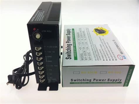 Gamis Seply arcade power supply wei ya type dc power supply 12v 5v