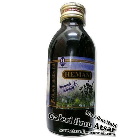 Stock Akhir Habbasyifa Minyak Habbatussauda Black Seed 200 Kapsul black seed minyak habbatus sauda