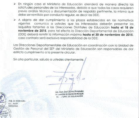 lista de aprobados examen de ascenso magisterio 2013 lista de aprobados de ascenso de categoria de maestros de