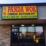 Panci Wok Panda Wok 2625 Donaghey Ave Conway Ar United States Restaurant Reviews Phone