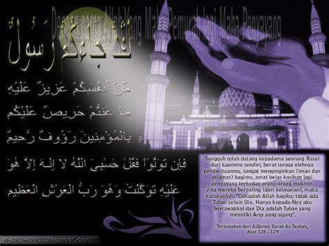 Wonderful Alquran terjemahan ayat alquran wallpapers and wonderful