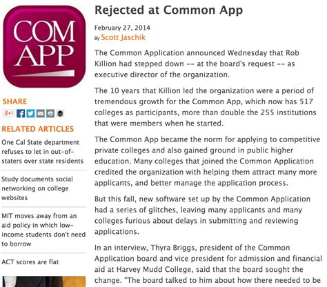 Essay For Common Application 2016 by The Common Application Announces 2016 2017 Essay Prompts Autos Post
