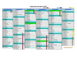 Gabon Kalendar 2018 Calendrier Scolaire 2017 2018 Gratuit
