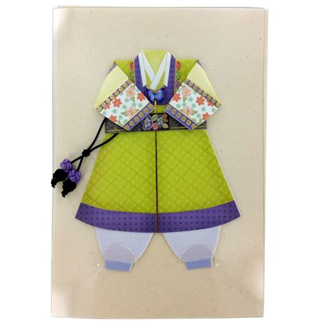 Boy Origami - traditional korean origami costume card set boy