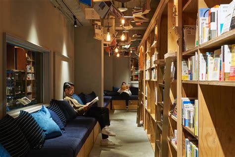 libro conjura en dorchester terrace book and bed kyoto library hostel concept japan