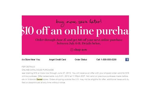 online coupons for victoria's secret swimwear