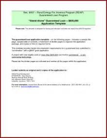 13 simple loan agreement template sendletters info