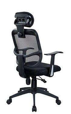 fauteuil de bureau ergonomique pas cher avec dossier filet