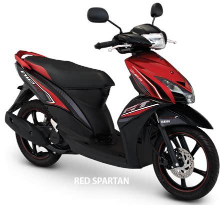 Kipas Yamaha Mio yamaha mio gt 2013 spesifikasi dan harga terbaru