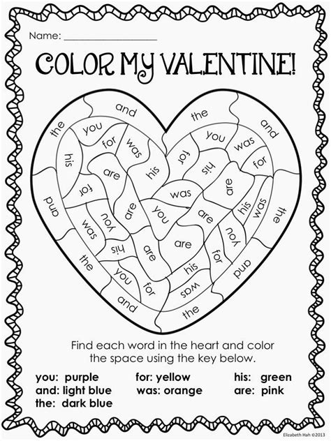 activities for valentines day classroom freebies color my