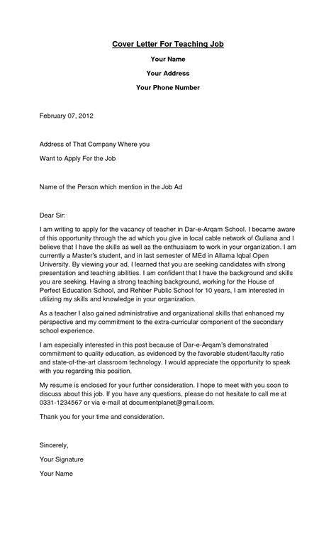 Cover Letter For Teachers Exles by Sle Cover Letter For Teaching Position Recentresumes