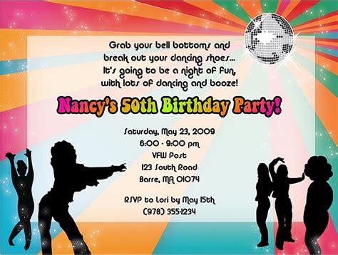 vintage dance party retro birthday party invitations www pixshark com