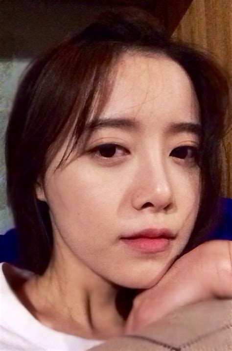 goo hye sun 2014 goo hye sun thanks fans with a close up selca soompi