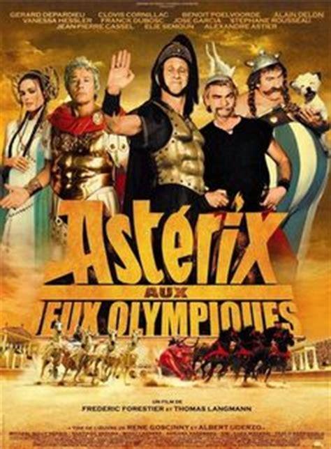 site de film streaming gratuit et en francais youtube french cinema on pinterest french films film and french