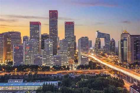 Beijing International Mba At Peking by The Economy