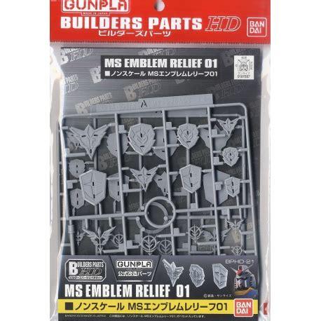 Hbj2855 Builders Parts Hd Ms Emblem Relief 01 ms emblem relief 01 bphd 21 non scale canada gundam