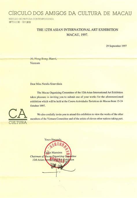 drakorindo fantastic invitation letter for art exhibition choice image